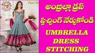 Download umbrella dress stitching # umbrella cut top stitching #DIY# part 56 Video