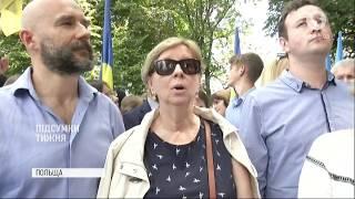 Download Польща vs України: як довго гонор перемагатиме розум? Video