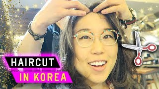Download FIRST DAY IN KOREA ✂️ Haircut & Shopping in Myeongdong Video