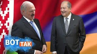 Download Как Пашиняну действовать в клубе диктаторов? Video