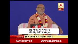 Download Gadhada Swaminarayan temple election : Gyan swami video viral Video