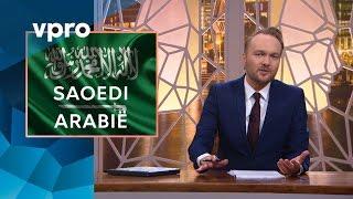 Download Saoedi-Arabië - Zondag met Lubach (S05) Video