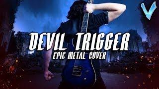 Download Devil May Cry 5 - Devil Trigger [EPIC METAL COVER] (Little V) Video