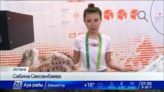 Download Энергогенерирующее дорожное покрытие представили на EXPO Video