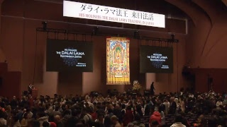 Download Modern Science and Buddhist Science Video