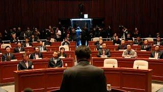 Download 2016년 11월 30일 새누리당 의원총회 Video