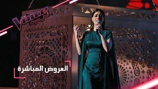 Download #MBCTheVoice - مرحلة العروض المباشرة - جيانا غنطوس تؤدّي أغنية 'حيرانه ليه' Video