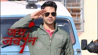 Download वायुसेना की वर्दी पहनना एक अलग से एहसास करा गया- Varun Dhawan Video