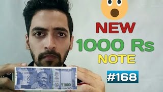 Download New 1000 Rs Note,Nokia D1C Specs,JIO SIXER,Elephone S8,YAAO 10900 MAH Phone - TN #168 Video