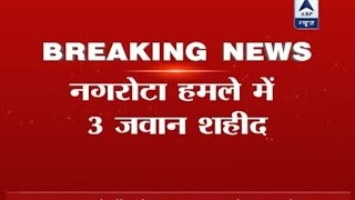 Download Nagrota encounter underway, three Army personnel including Major martyred Video