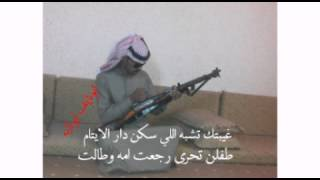 Download ابوتايه ابوتايه الجفر Video