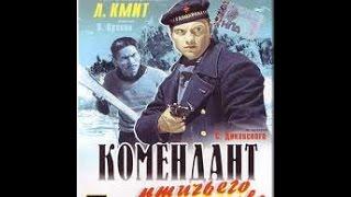 Download Приключенческий фильм ″Комендант птичьего острова″ / 1939 Video