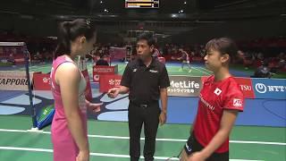 Download Daihatsu Yonex Japan Open 2017 | Badminton QF M3-WS | Zhang Beiwen vs Nozomi Okuhara Video