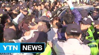 Download 문재인, 구미 방문했다 기습시위에 한때 고립 / YTN (Yes! Top News) Video