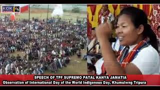 Download SPEECH OF PATAL KANYA JAMATIA ON INTERNATIONAL DAY OF WORLD INDIGENOUS PEOPLE Video