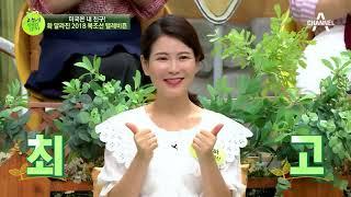 Download '아나운서계의 장인'이윤철! '장인'이라 불리게 된 사연은? Video