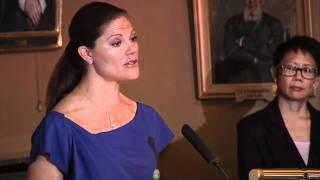 Download HRH Princess Victoria of Sweden Video