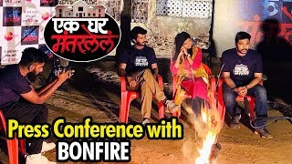Download Ek Ghar Mantarlela | Actors Enjoys Bonfire | Suruchi Adarkar | Suyash Tilak | Zee Yuva Video