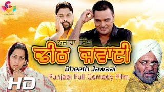 Download Nazara Singh Dheeth Jawaai - Gurchet Chitarkar - New Comedy Punjabi Movie Video