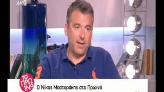 Download Άγριο χώσιμο του Μαστοράκη στην Κορομηλά και το εξώδικο του Έψιλον Video