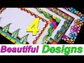 Download 4 Amazing Attractive Borders || Border Designs Ideas || Simple border design || My Creative Hub Video
