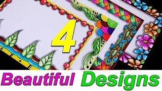 Download 4 Amazing Attractive Borders    Border Designs Ideas    Simple border design    My Creative Hub Video