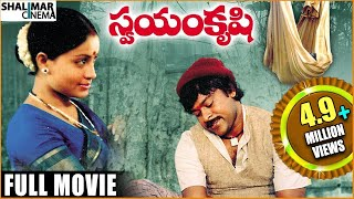 Download Swayam Krushi Full Length Telugu Movie || Chiranjeevi, Vijayashanti, Sumalatha Video