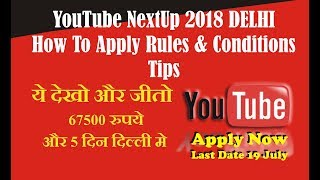 Download YouTube NextUp 2018 In Delhi Tips | How to apply for nextup 2018 in Hindi | Youtube NextUp 2018 Video