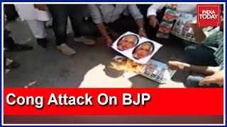 Download Youth Congress Workers Burn BS Yeddyurappa Photos In Bengaluru Video