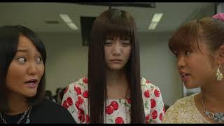 Download イタズラなKiss THE MOVIE 3 ~プロポーズ編~ Video