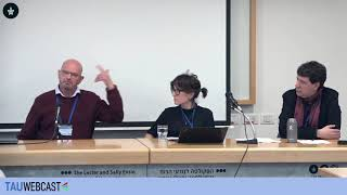 Download Panel: Renewables: Paths Not Taken Video