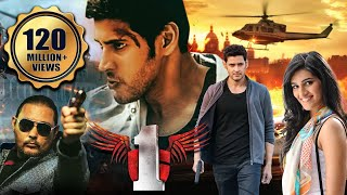 Download ″1″ 2015 Hindi Movie | Mahesh Babu, Kriti Sanon | South Movies in Hindi Video