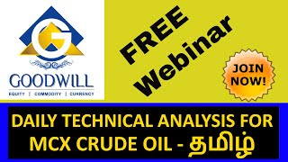 Download MCX CRUDE OIL TRADING TECHNICAL ANALYSIS NOV 30 2016 IN TAMIL Video