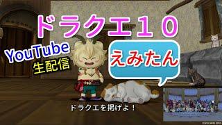 Download 【ドラクエ10】あれやこれや! Video