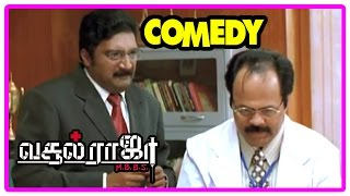 Download Vasool Raja MBBS | Vasool Raja MBBS full Movie | Vasool Raja MBBS Full Movie Comedy Scenes | Kamal Video