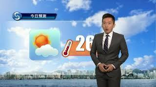Download 早晨天氣節目(04月17日上午7時) - 科學主任江偉 Video
