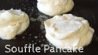 Download How to make Fluffy Souffle Pancake /Recipe - ふわふわスフレパンケーキ レシピ Video