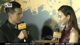 Download 張鈞甯 現身訪問《黃飛鴻之英雄有夢首映會》 Video