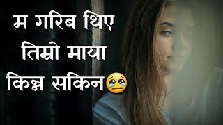 Download Sad Quotes || New nepali Heart Touching line || WhatsApp status || Man xune line haru lai 2019 Video