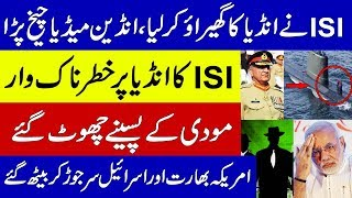 Download ISI New Role in the Region Taking New Direction | Pakistan Video