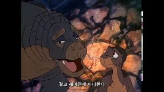 Download The Land Before Time(1988) - Littlefoot's mother died(Korean sub - 공룡시대 명장면 한글 자막) Video