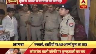 Download Agra ASP Aparna Gupta patrols on streets to ensure women's safety Video
