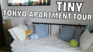 Download Japanese Apartment Tour | 102,000円 Per Month Video