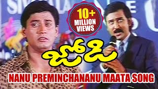 Download Jodi Songs - Nanu Preminchananu Maata - Prashanth, Simran Video