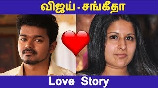 Download விஜய்-சங்கீதா Love Story | Tamil Cinema News | Kollywood News | Latest Seithigal Video