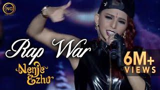 Download Rap War Ft. Blaaze, Aaryan Dinesh Kanagaratnam & Lady Kash | A.R. Rahman's Nenje Ezhu Concert Video