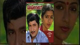 Download Maharaju | Full Length Telugu Movie | Sobhan Babu, Suhasini Video