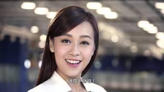 Download 港鐵 x 黃心穎 鐵路2.0 廣告 沙中線/馬鞍山篇 [HD] Video
