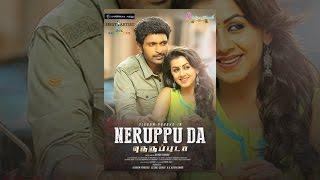 Download Neruppu Da Video