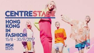 Download Hong Kong in Fashion Video